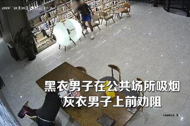 上海一少年劝阻他人吸烟引冲突 多方声援少年劝烟作为