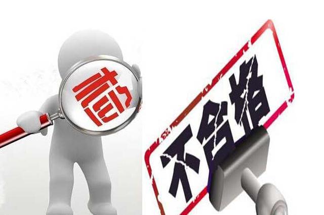 上海检出4批次不合格食品样品 涉苏打饼干、红肠等