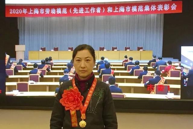 2020年上海市劳动模范(先进工作者)和模范集体揭晓