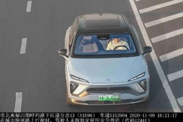 上海曝光6起交通违法案例 涉超速、未系安全带等行为