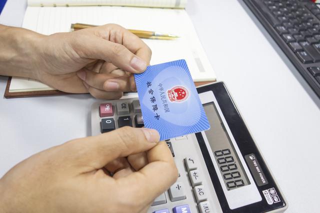 上海今年为385.3万名老人发放老年综合津贴 达60.16亿元