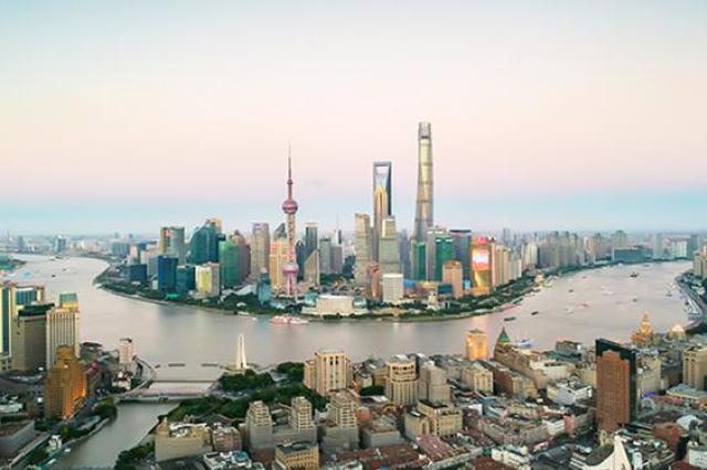 2020年上海预计全年实际吸收外资首次突破200亿美元
