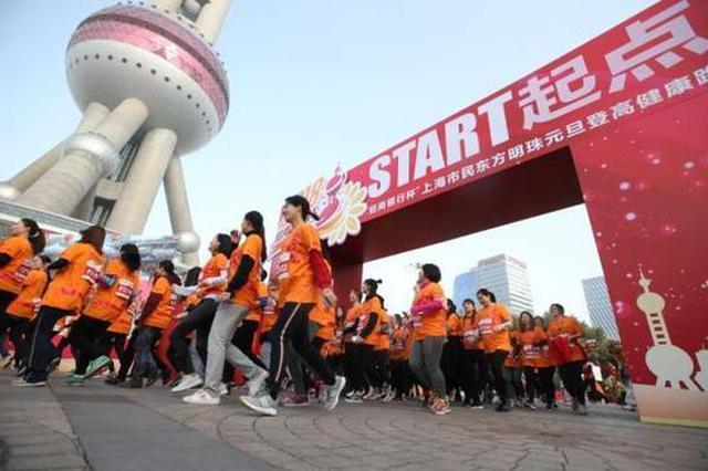 上海市民东方明珠元旦登高健康跑昨天举行 跑出新气象