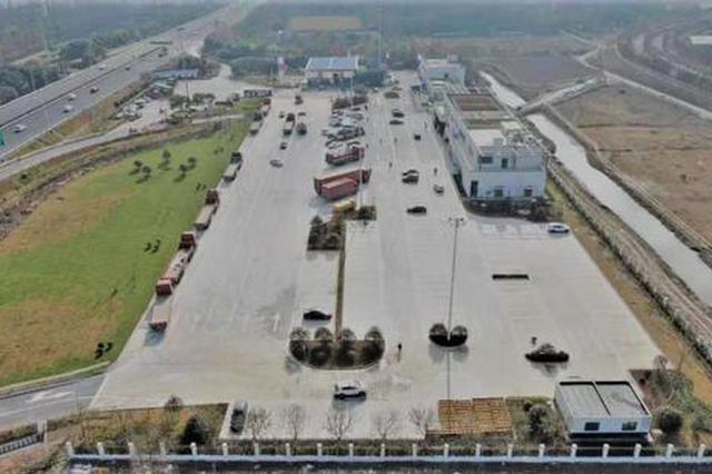 G40长兴岛西侧服务区扩建通车 解决花博会停车如厕难题