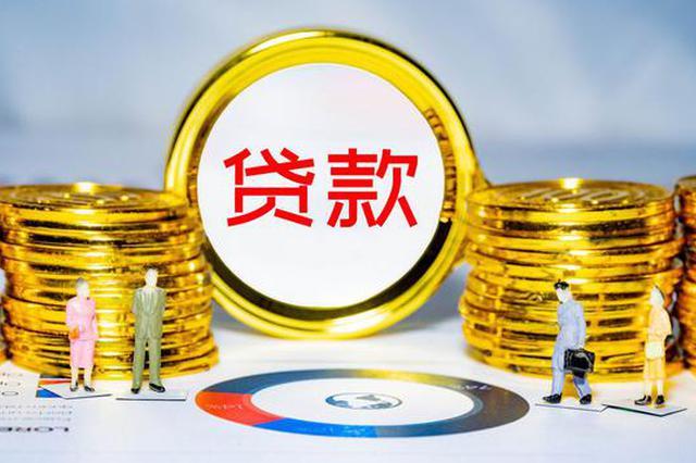 上海适用民法典首案宣判:贷款机构有义务披露实际利率