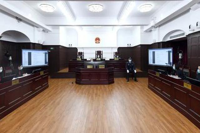 沪金融法院开审四川信托金融借款合同纠纷案 标的额47亿
