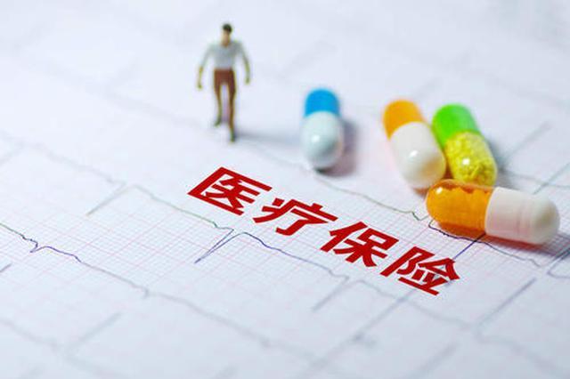 上海参保人员可自主选择就医机构 农保百姓看病不用再绕弯