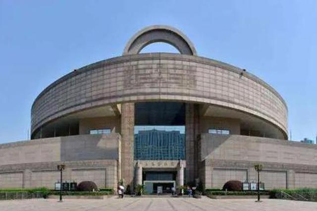 上海博物馆绘画馆、书法馆下周起临时闭馆 为期11天