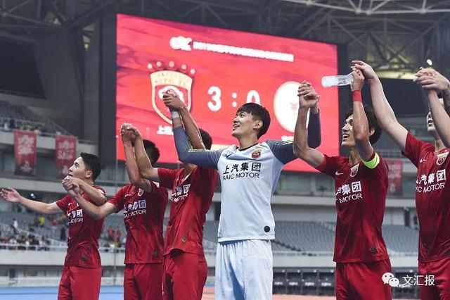 上海上港集團足球俱樂部擬更名為上海海港足球俱樂部
