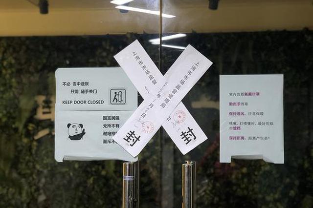 上海开展闪剑行动严查防疫物资 55万只假冒口罩被查