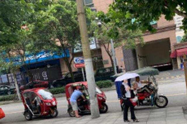 上海开展残疾车交通违法专项整治 生产窝点将被重点打击