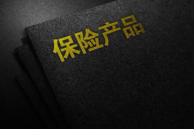 假借保险实施诈骗 上海嘉屹经纪保险有限公司实际控制人被捕