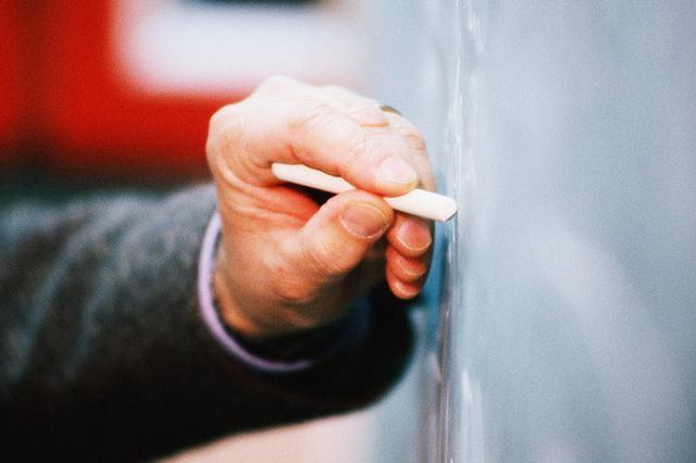沪推进教师人事管理制度建设 每人10年内须有流动记录