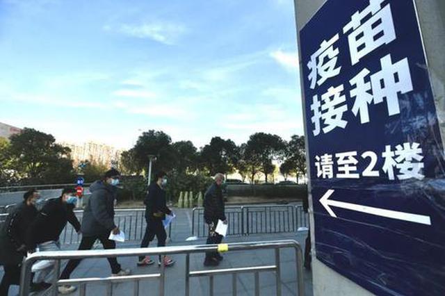 上海组织冷链、隔离点等岗位重点人群接种新冠疫苗