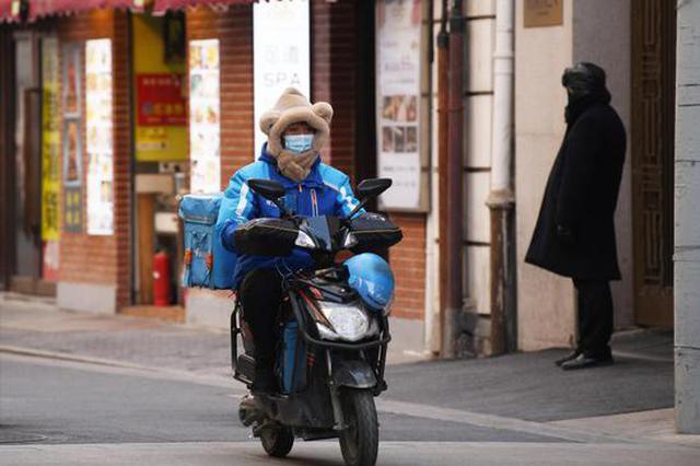 上海寒潮预警发布 未来48小时最低气温将会下降8度