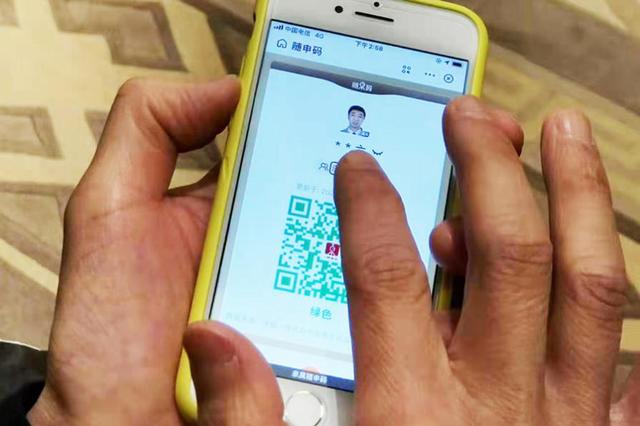 上海:新版一网通办总门户上线 助力城市数字化转型