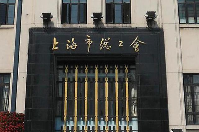 上海:鼓励外来建设者尽量留沪过春节 赠通讯费等补贴