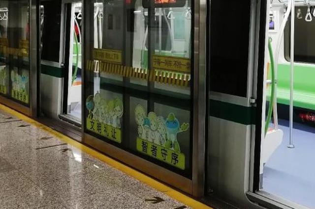 因为相互剐蹭 上海两男子在地铁车厢大打出手均被行拘