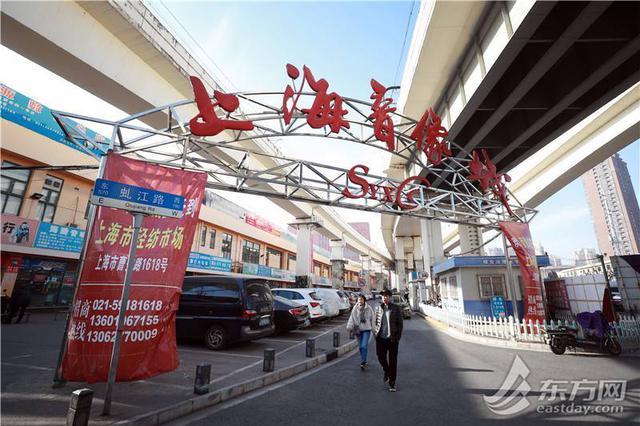 上海虬江路音像市场月底将拆迁 告别老一代淘宝圣地