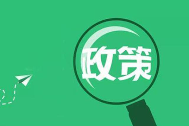 上海房管局回应新政传言:要求加强销售环节管理 未出新政