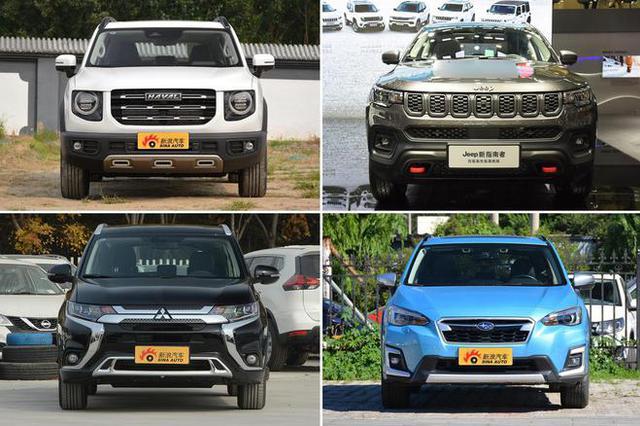 城市SUV就是软脚虾 推荐4款强悍城市SUV