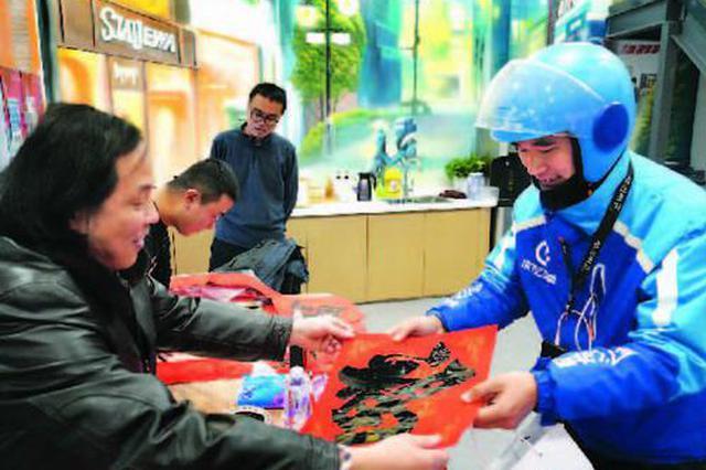 上海绿化市容行业策划行动 引导职工错峰休假就地休假