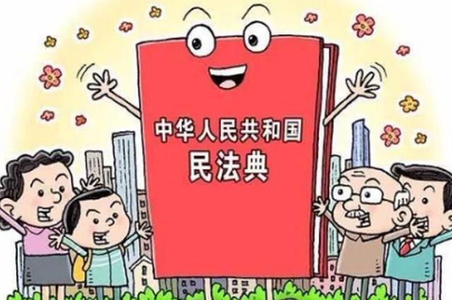 上海推出全国人社系统首个系统性的民法典工作指引