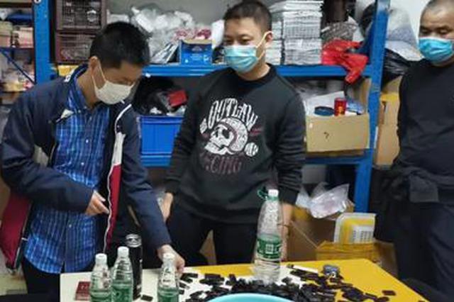 上海缴获假冒品牌U盘半成品140万余件 涉案超2000万元