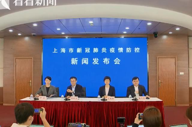 肿瘤仁济两院闭环管理 上海医疗行业分类实施全员核检