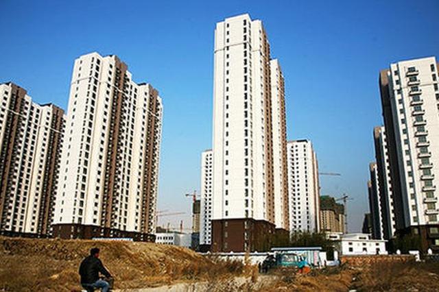 沪从严调控楼市:离异3年内限购 证未满5年全额征收增值税