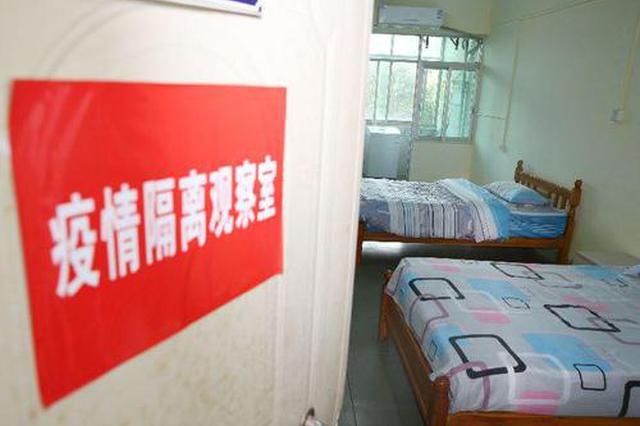 沪非封闭式小区发现确诊将集中隔离 及时安排隔离