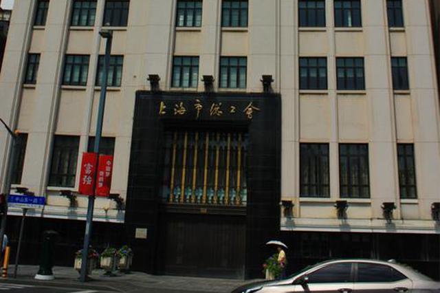上海新业态从业者约3成未签劳动合同 市总工会发声