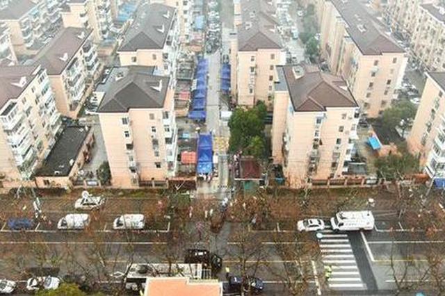 22日上海新增3例本地确诊病例 临江新村(一、二村)列入中风险