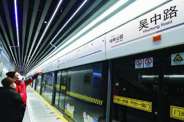 轨交15号线正式开通运营 全长近43公里途经5个行政区