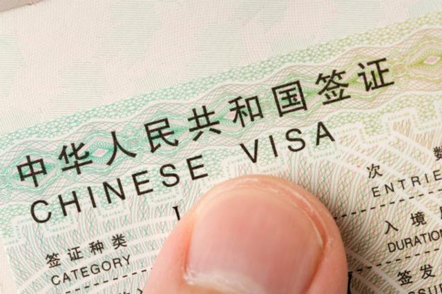 男子靠修图软件PS签证 为填资金缺口制作假签证行诈骗