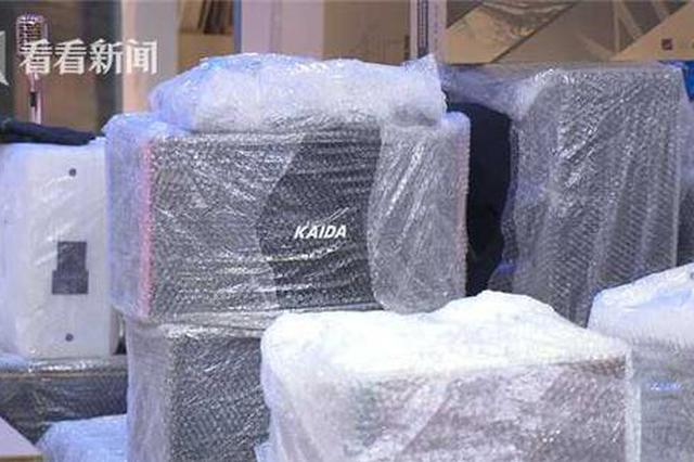 虬江路音响城迁至上海轻纺市场 月底音像专区正式营业