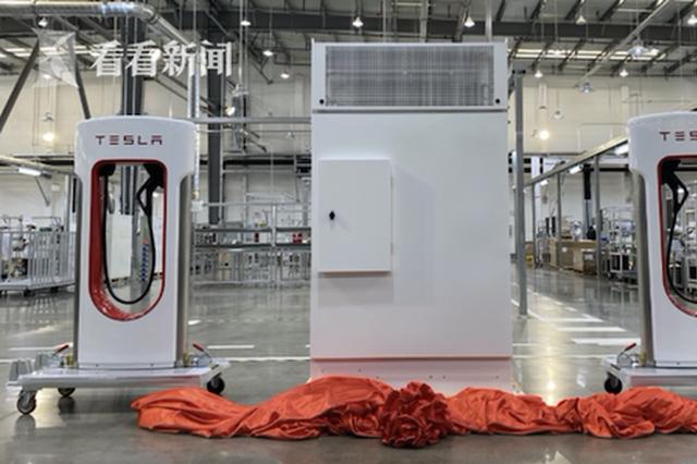 特斯拉上海超级充电桩工厂正式投产