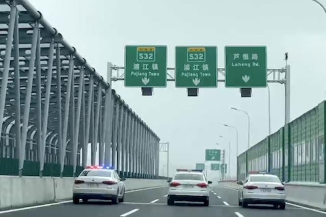 南北高架全线贯通 大大缓解济阳路、浦星公路拥堵现状