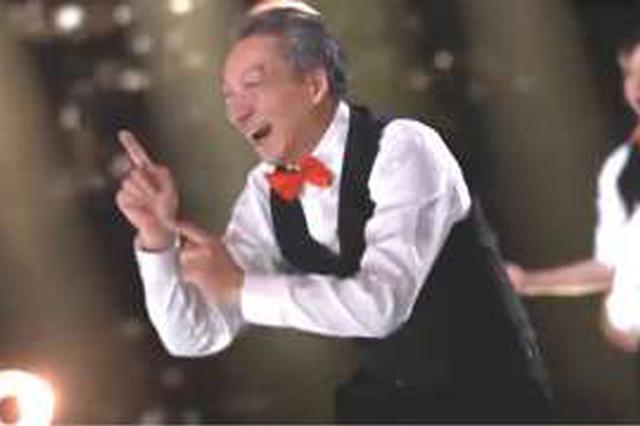 平均74.5岁清华老学霸合唱团 舞台上激情唱响燃爆全网