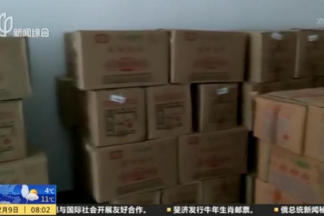 上海:烟花爆竹今起开售 注重防疫、防火双保险