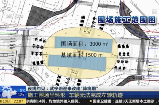 武宁路双向禁左后 通行时间预计增加20分钟