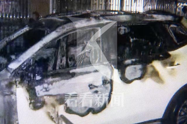新能源车小区内发生自燃起火 保安:当时没在充电