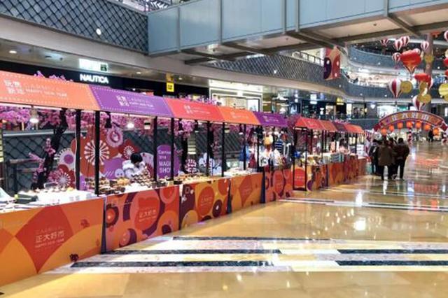 上海春節假期共發生消費金額204.2億元 同比增長82.2%