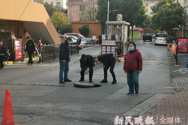 上海两小区粪水倒灌近一年 千户居民上厕所要商量着办