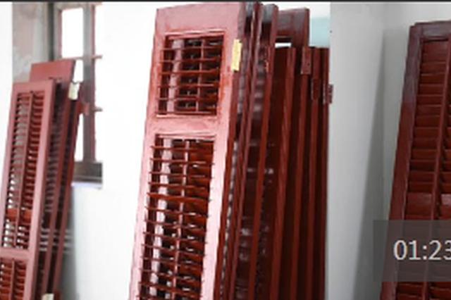 中共一大会址修缮最后冲刺阶段 12道工序传承千年技艺