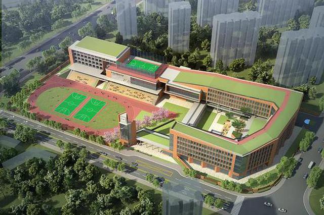 复旦附中将在上海徐汇再开一所高中分校 设计方案公示