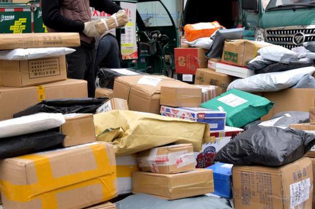 上海各快递公司结束春节模式全面复工 价格也恢复正常