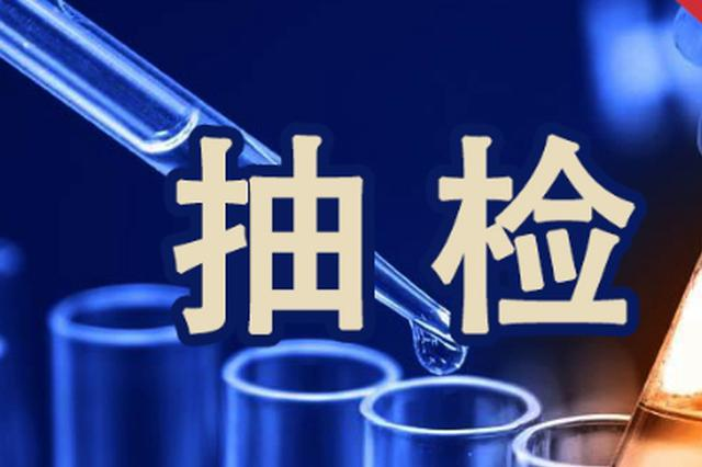 元宵节将至上海抽检56批次汤圆及元宵 合格率100%