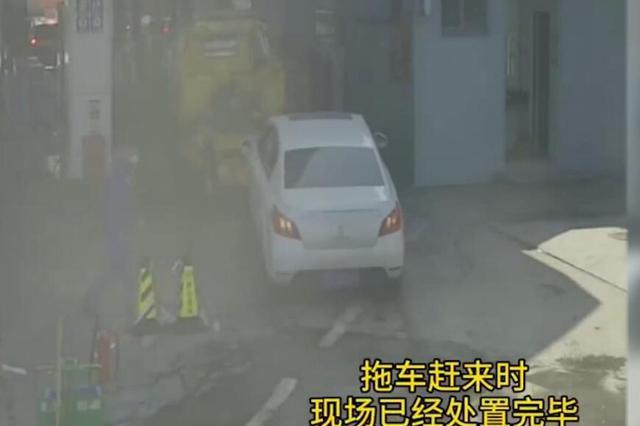 上海一轎車高速上漏油 加油站工人急速救險解除警報