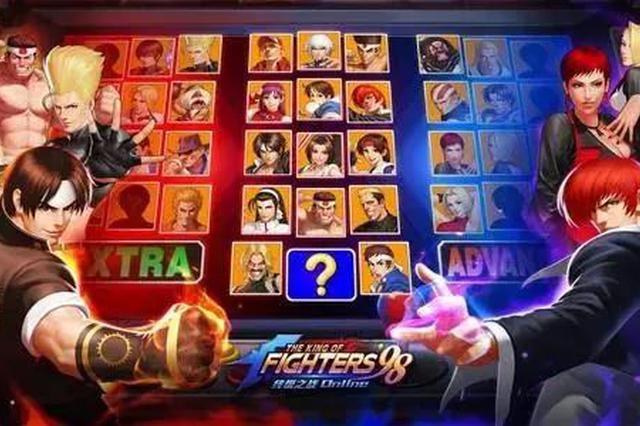 《拳皇》告《数码大冒险》抄袭 不正当竞争获赔160万